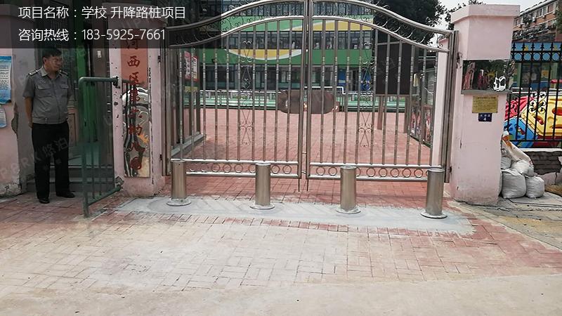 UPARK为天津市河西区第六幼儿园全自动升降柱项目安装完成!
