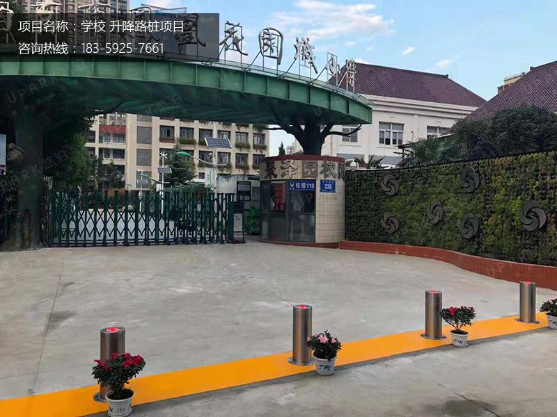 南京凤凰花园城小学全自动升降柱项目