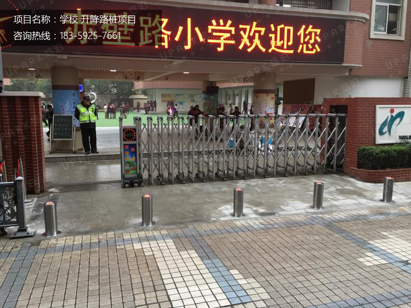 南京赤壁路小学全自动升降柱项目