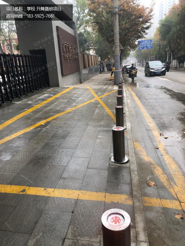南京力学小学全自动升降柱项目