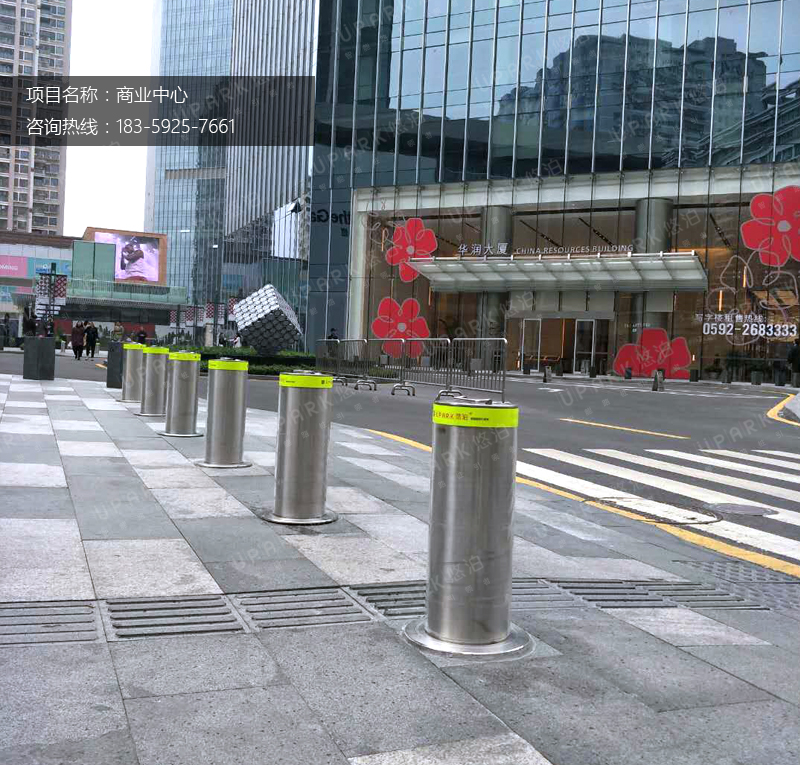 福建厦门华润万象城自动升降路桩项目1.jpg