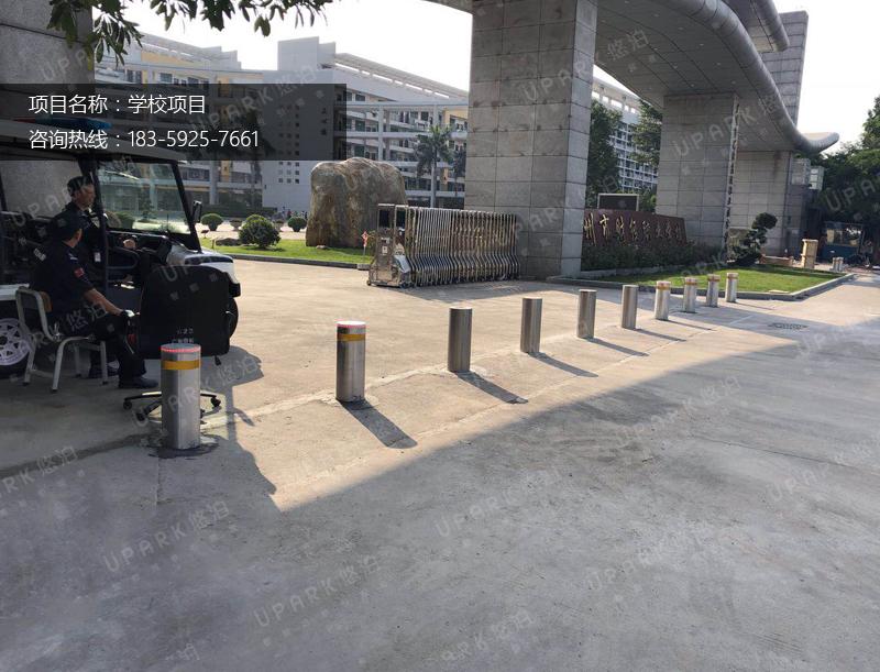 广州市财经职业学校自动升降路桩项目.jpg