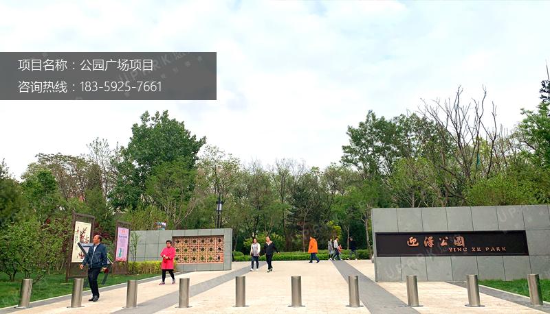 山西省太原市迎泽公园自动升降路桩项目.jpg