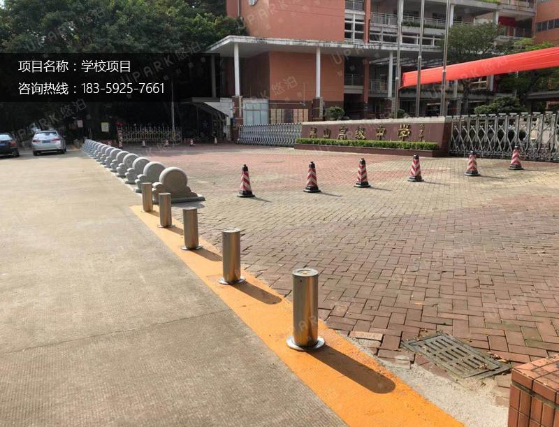 广州市禹山高级中学自动升降路桩项目.jpg