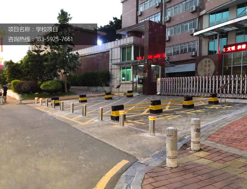 广州市司法职业学校自动升降路桩项目.jpg