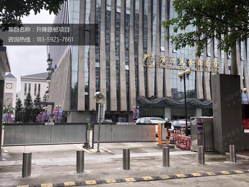广州芭蕾舞剧院.jpg