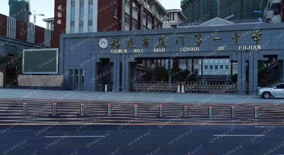 第一中学.jpg